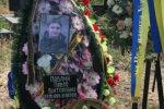 похорони сина Віктора Павлика