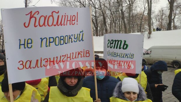 мітинг працівників Укразалізниці