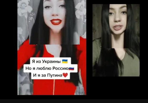 Дівчина зізналася в коханні Путіну