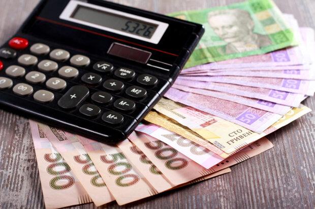 тарифи, комуналка, абонплата