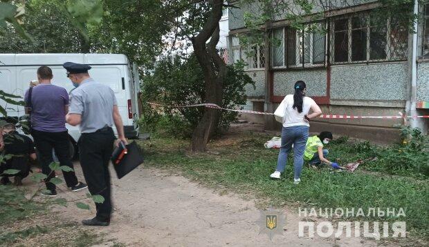 Подія в Харкові