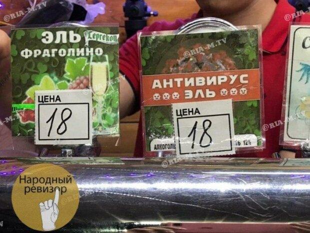 """""""антивірусний"""" ель у Кирилівці"""