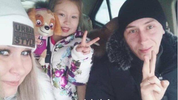 Олексій Остапенко з родиною