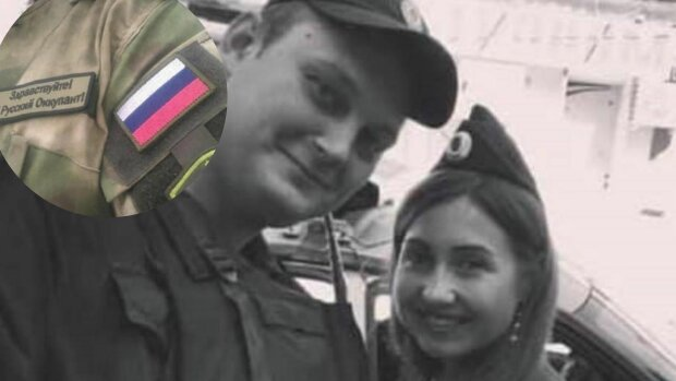 Родина прокурора Ярослава Борисочева