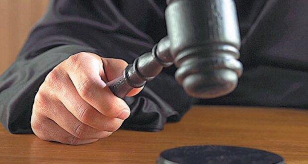 Суд. Фото: скріншот відео.