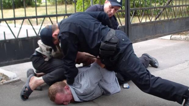 затримання поліцією