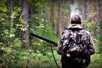 полювання, мисливець, ліс \\ фото Last Day Club