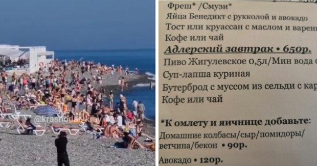 відпочинок в Криму