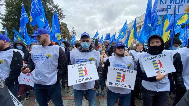 мітинг на підтримку Віктора Медведчука