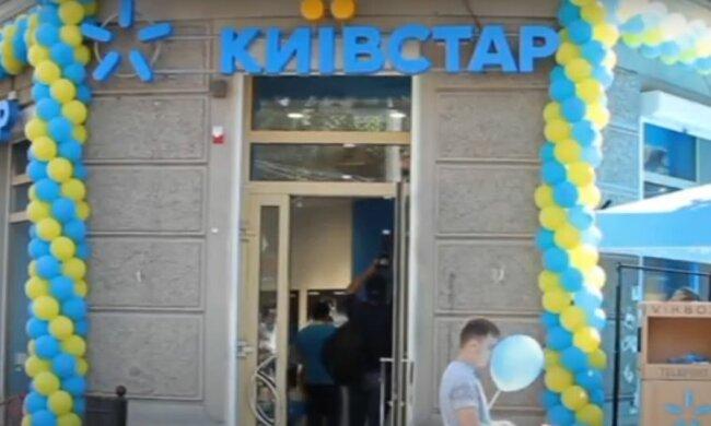 Фото Магазин Київстар