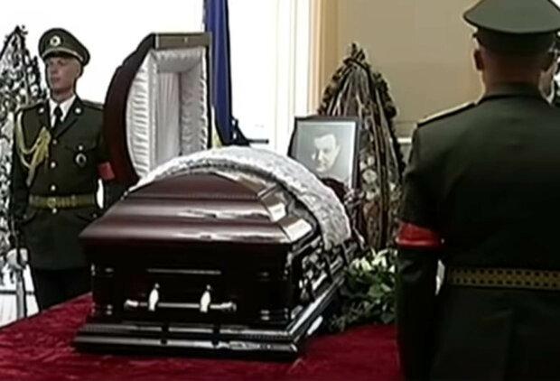 похорони Дмитра Тимчука