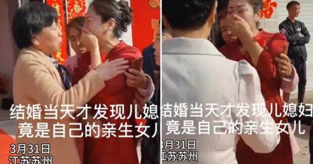 Жінка на весіллі сина виявила, що він одружується на її давно втраченій донці