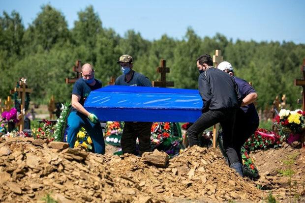 поховання, кладовище, цвинтар