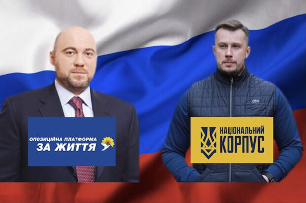 Андрей Билецкий и Вадим Столар