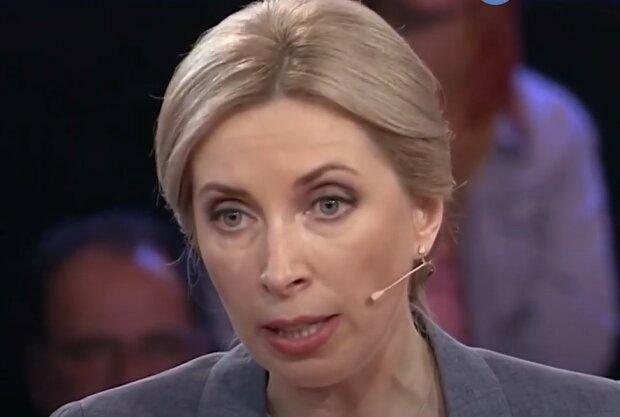 Ірина Верещук