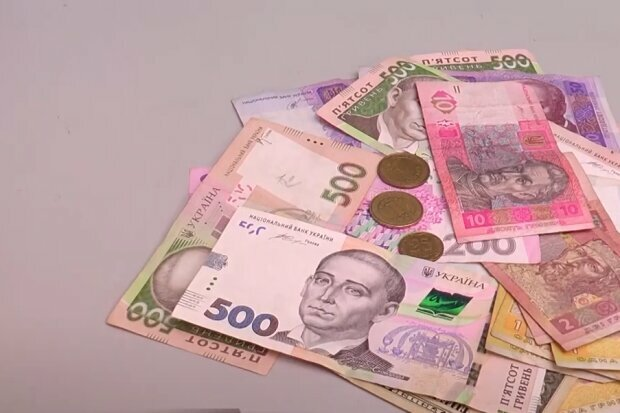 Українські гроші, скріншот із відео