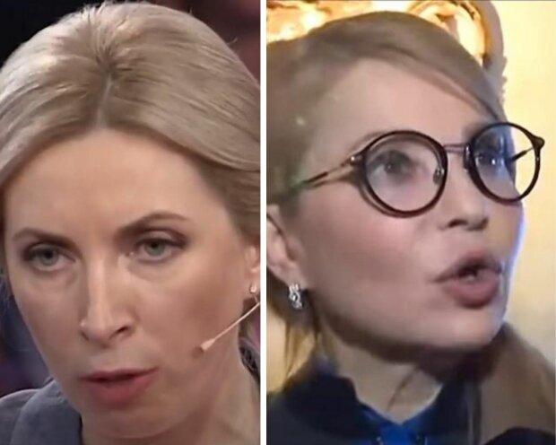 Ірина Верещук та Юлія Тимошенко