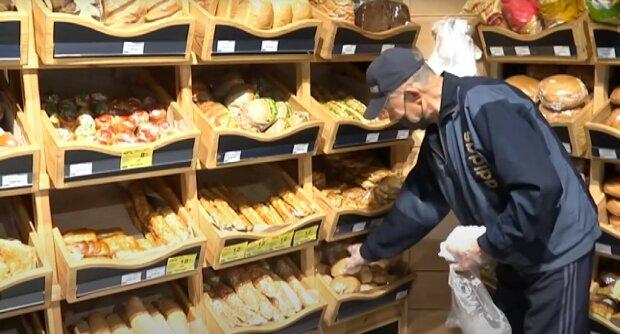 продукти, ціни в супермаркетах