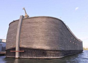 копия Ноева ковчега