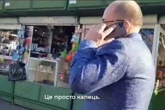 Максим Степанов на ринку в Чернігові