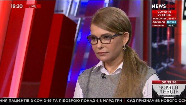 Юлия Тимошенко в эфире телеканала NewsOne