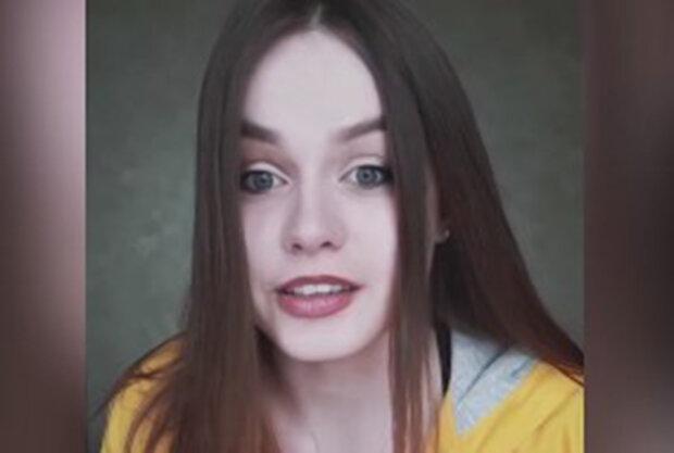 Гоша Куценко заманював у готель молоду дівчину