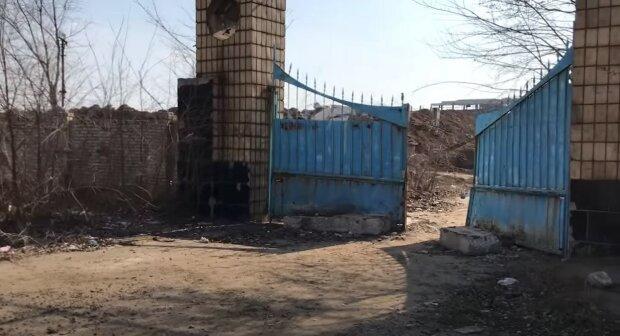 Руїни заводу ГТВ в Лисичанську