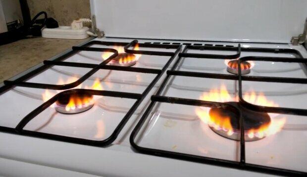 Газова плита, скріншот із відео