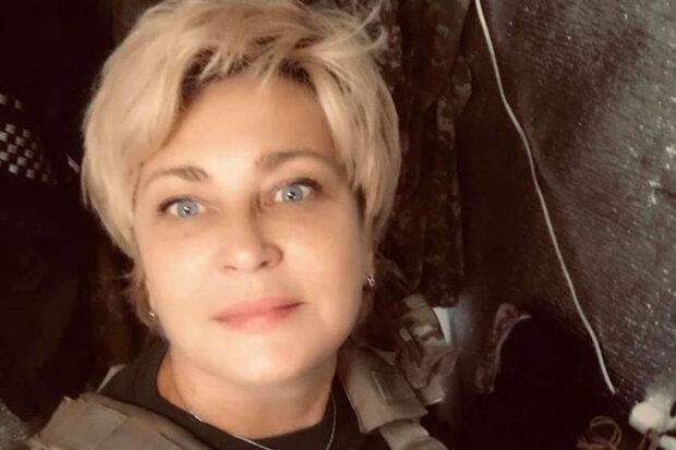Світлана Андрейчук