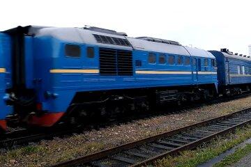 Потяг, скріншот із відео