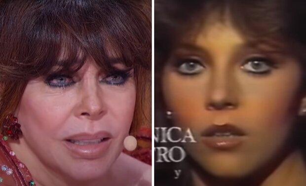 Вероніка Кастро