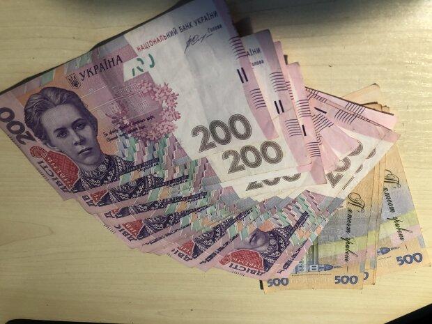 гривні, гроші