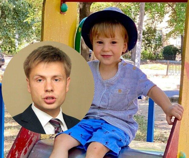 Олексій Гончаренко і син