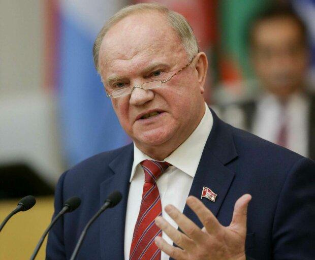 Генадій Зюганов
