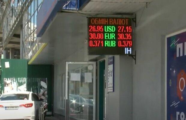 курс валют, долар, гривня