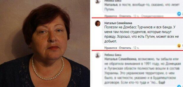 коментар харківської викладачки Наталії Сімейкіної