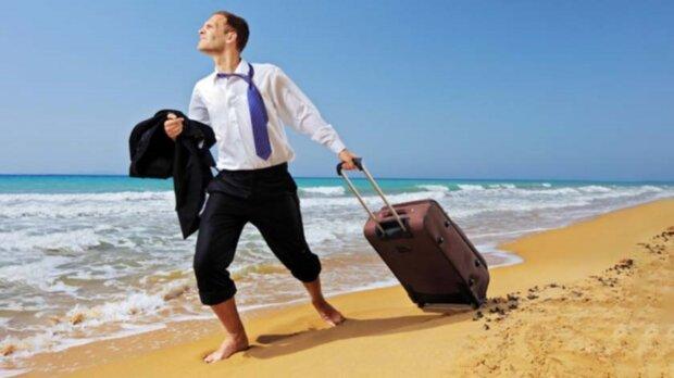 Відпустка