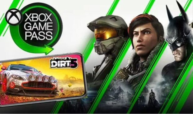 Xbox Game Pass у лютому