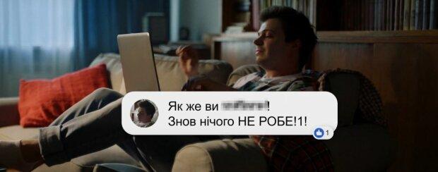 Фото з реклами Приватбанку