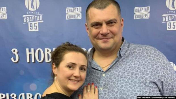 Юрій Корявченков з дружиною