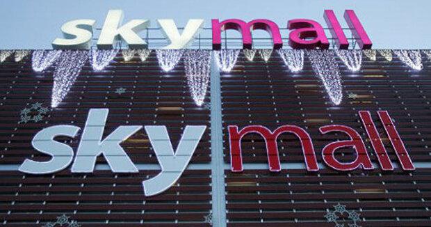 ТЦ SkyMall