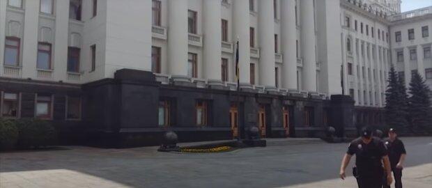 Офіс президента, скріншот з відео