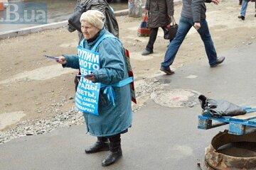 бідність, пенсіонерка, старенька