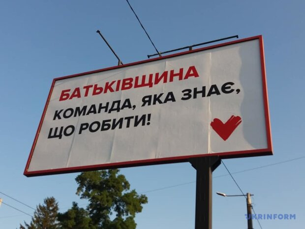 кандидат до Облради Сумщини облажався з фото на передвиборчу кампанію