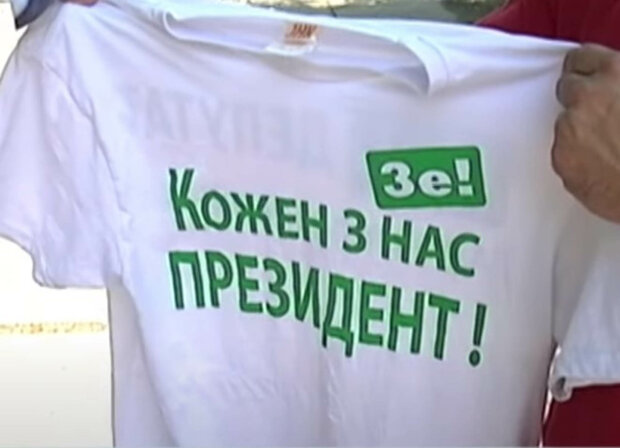 рекламна футболка Володимира Зеленського