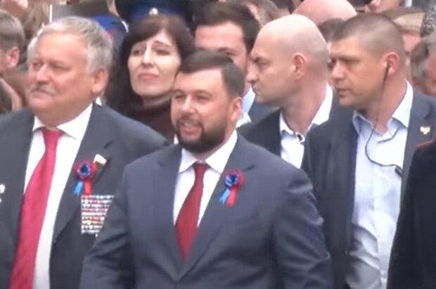 ватажок бойовиків Денис Пушилін