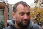 Андрій Вавриш