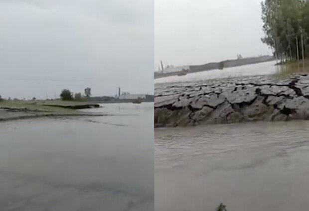 земля раптово піднімається з-під води