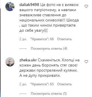 коментарі до посту Alyona Alyona
