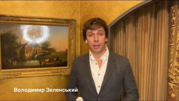Максим Галкін потролив Зеленського